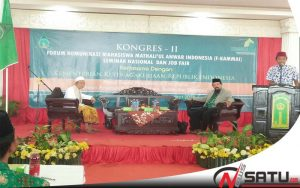 pengasuh Ponpes Mathali'ul Anwar KH. Abu Suyuf Ibnu Abdullah (KH. Said Abdullah)