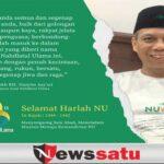Soft launching NU Way Bondowoso Digelar Secara Virtual